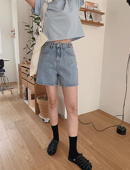 Loco 4 Division Denim Pants