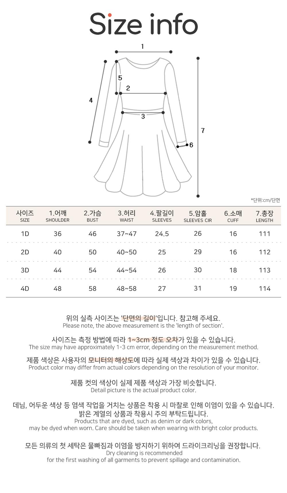 Big Size 66-120 Danny Banding Flower Long Dress