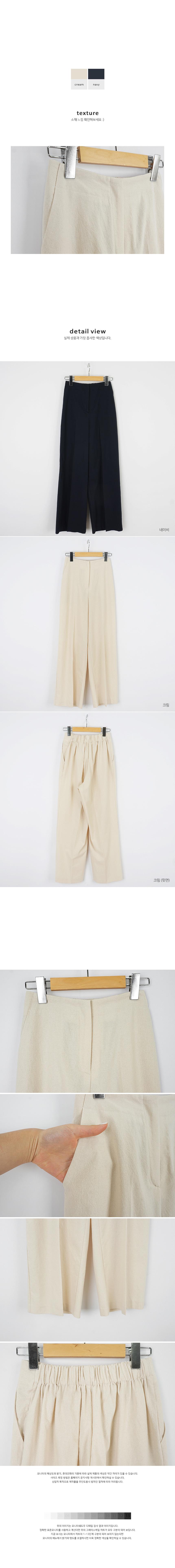 BLESS LINEN PANTS