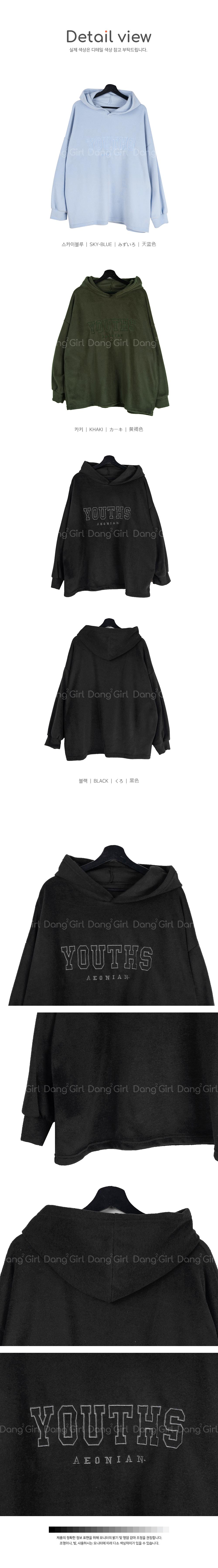 keno fleece hoodie