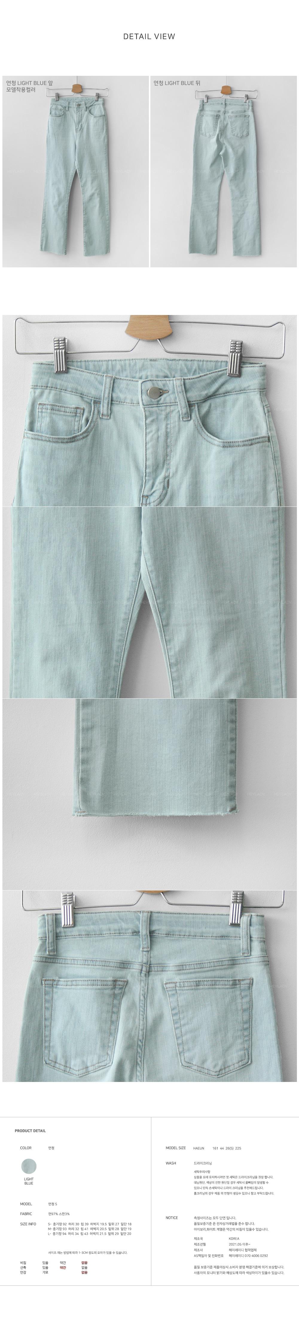 Flared Denim Pants