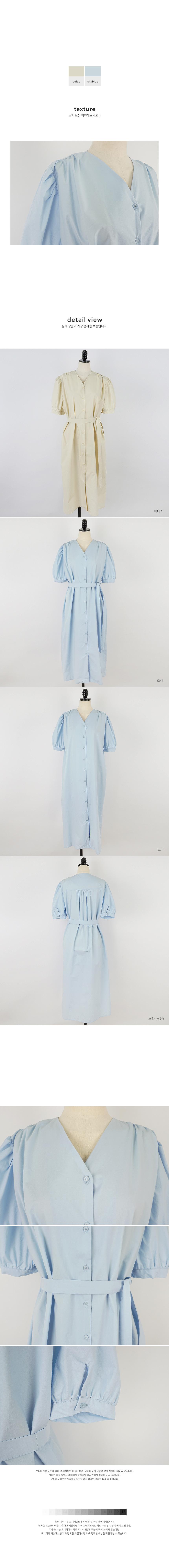 Awesome shirt puff Dress