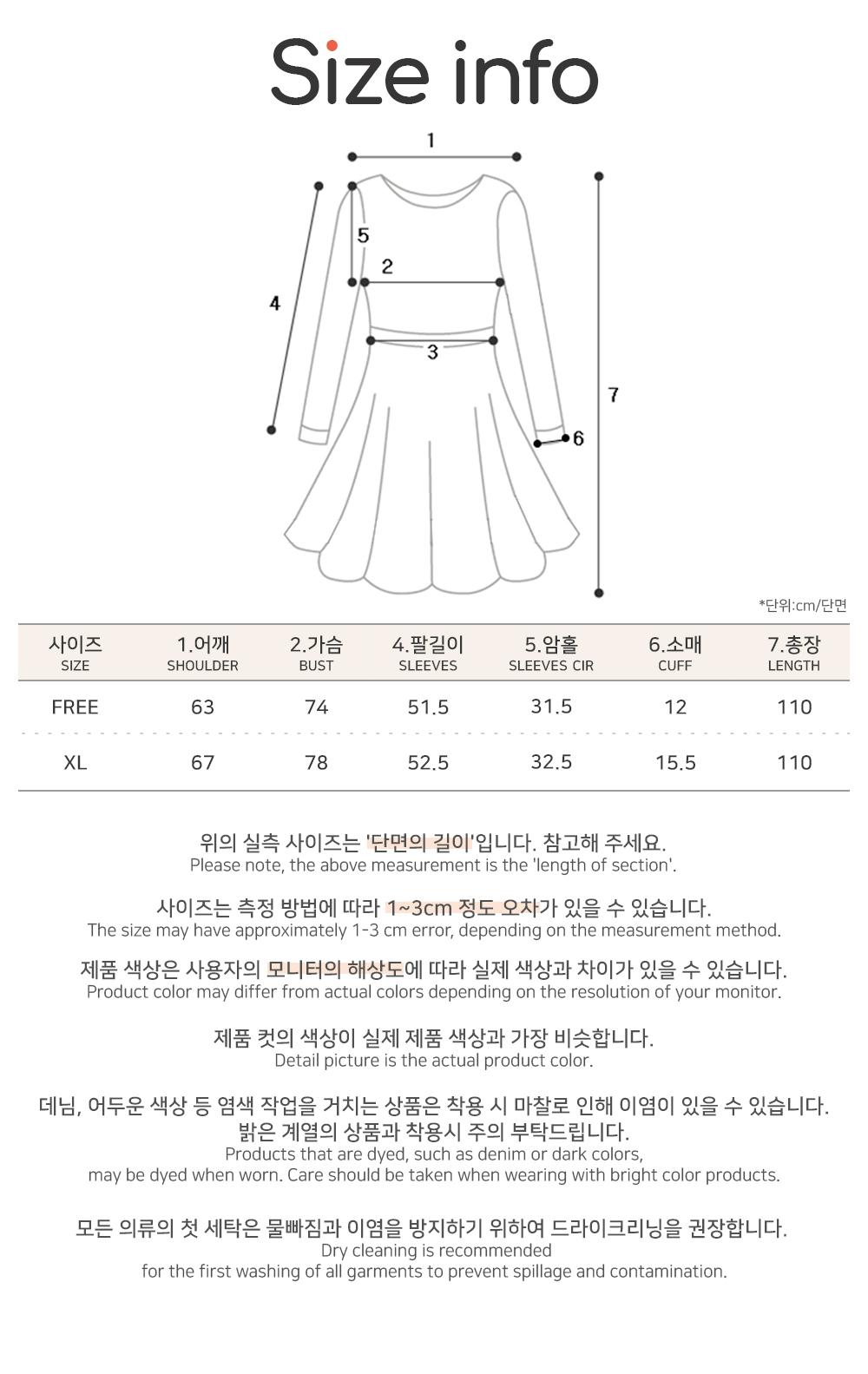 Big Size 55-120 Corduroy Collar Shirt Dress