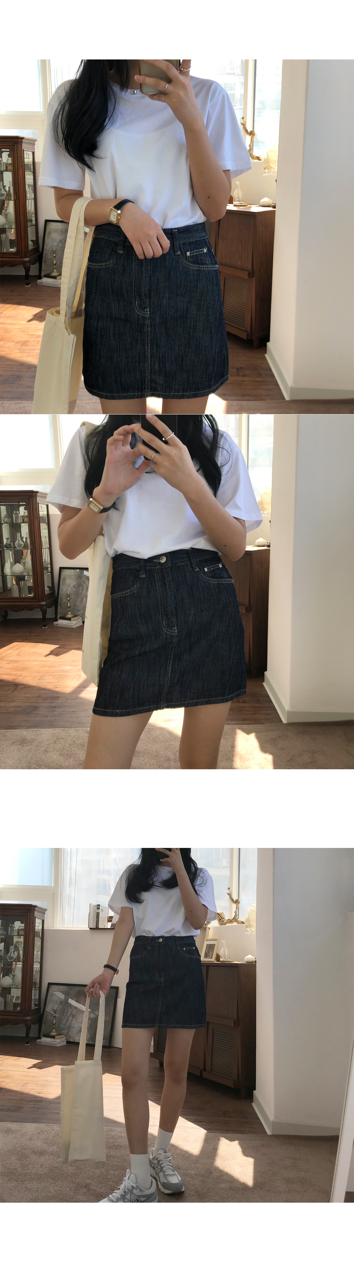 Cool Raw Denim Skirt
