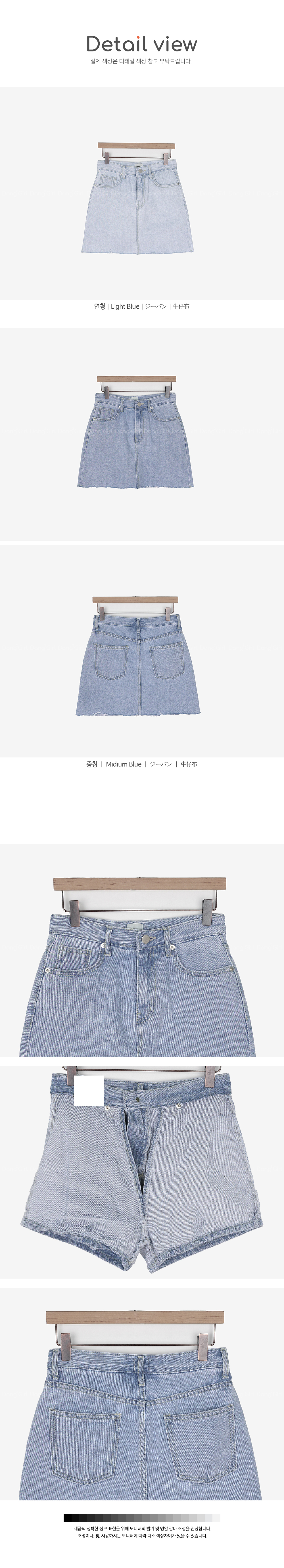 Big Size 26-38 Inch Lemedi Denim Mini Skirt