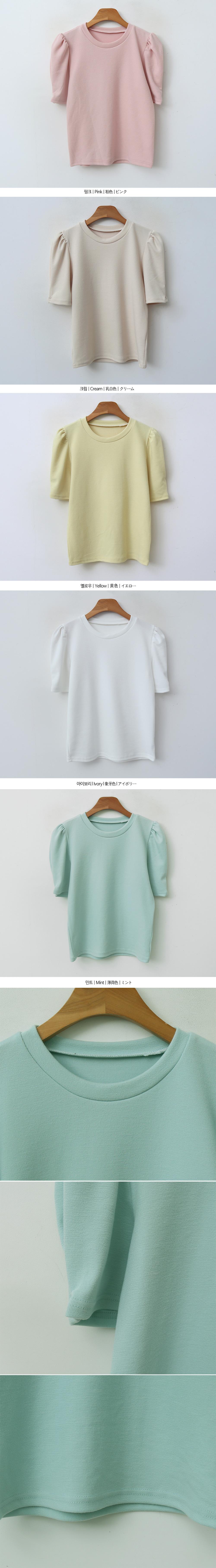 soy puff t-shirt