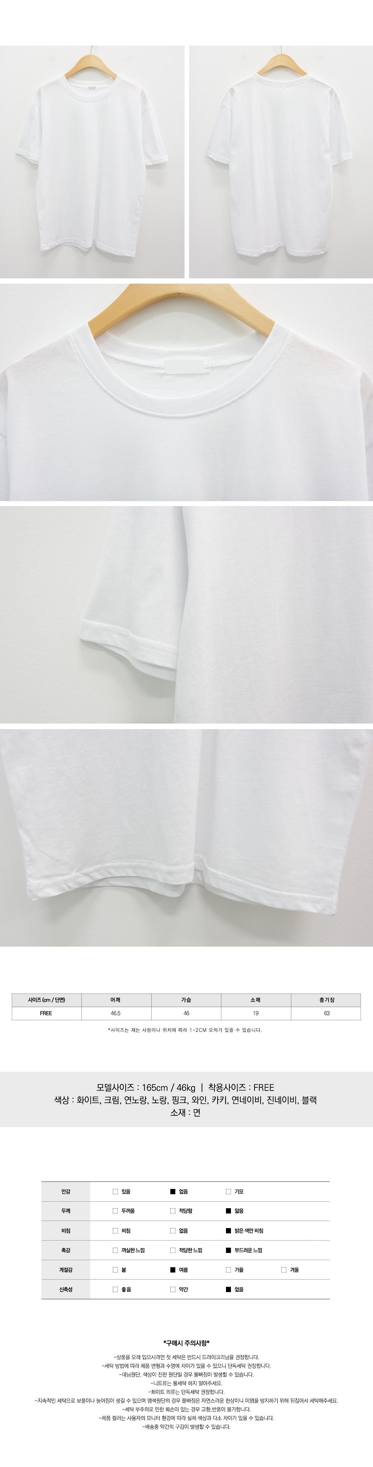 silk round short sleeve t