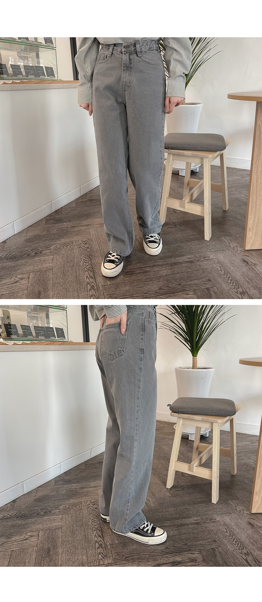 Big Size 26-32 Inch Uni Gray Wide Denim Pants