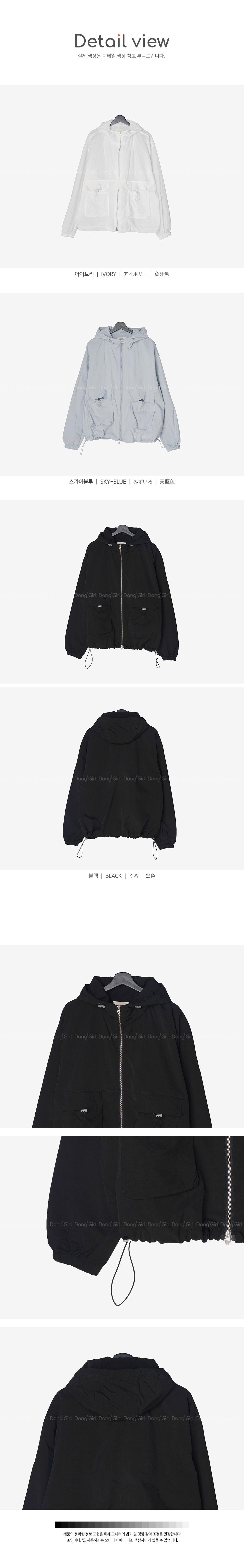 Big Size 55-99 Ricoh Two-Way Windbreaker Hooded Jacket