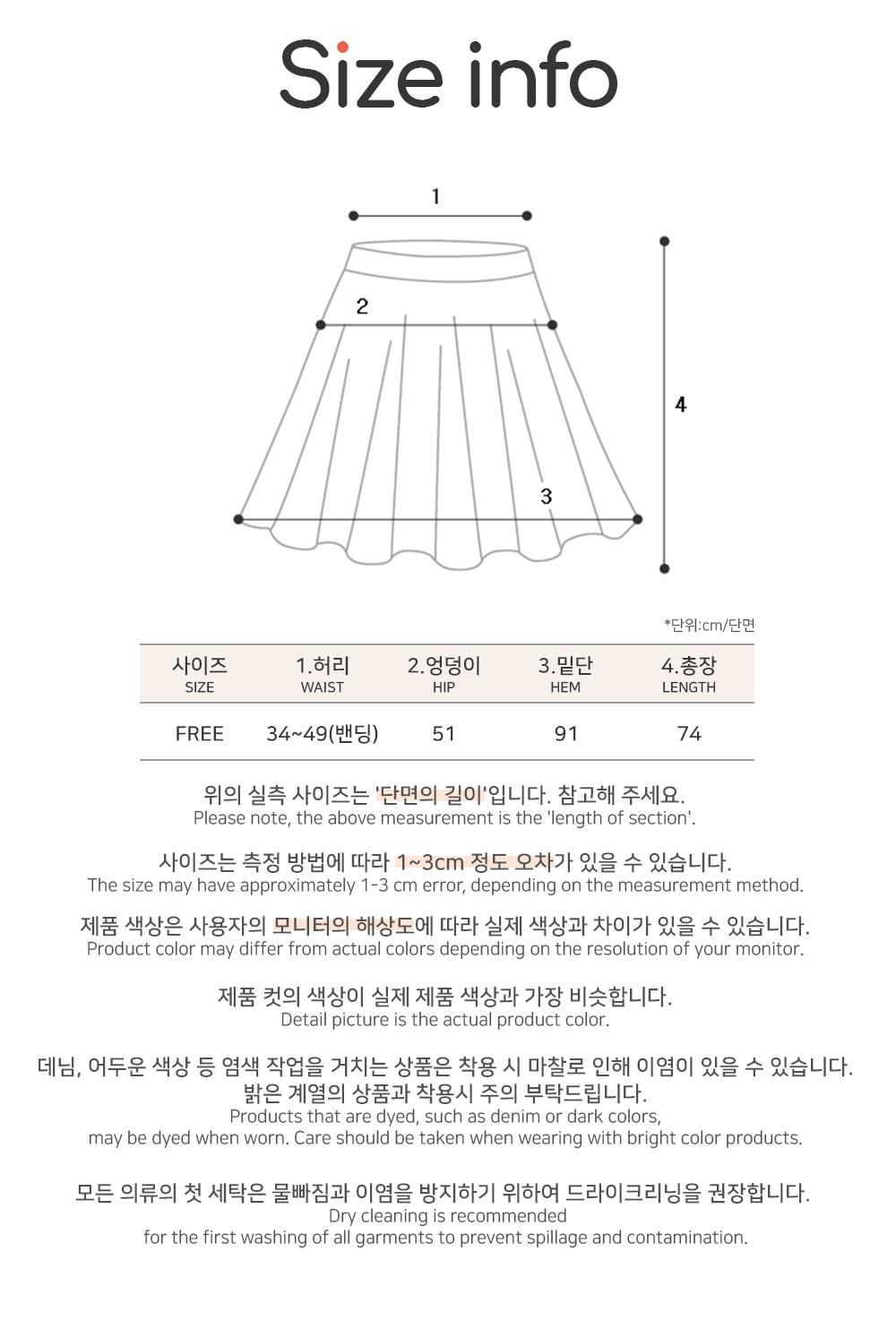 Big Size 26-34 inch Jouang Banding Long Color Matching Denim Skirt