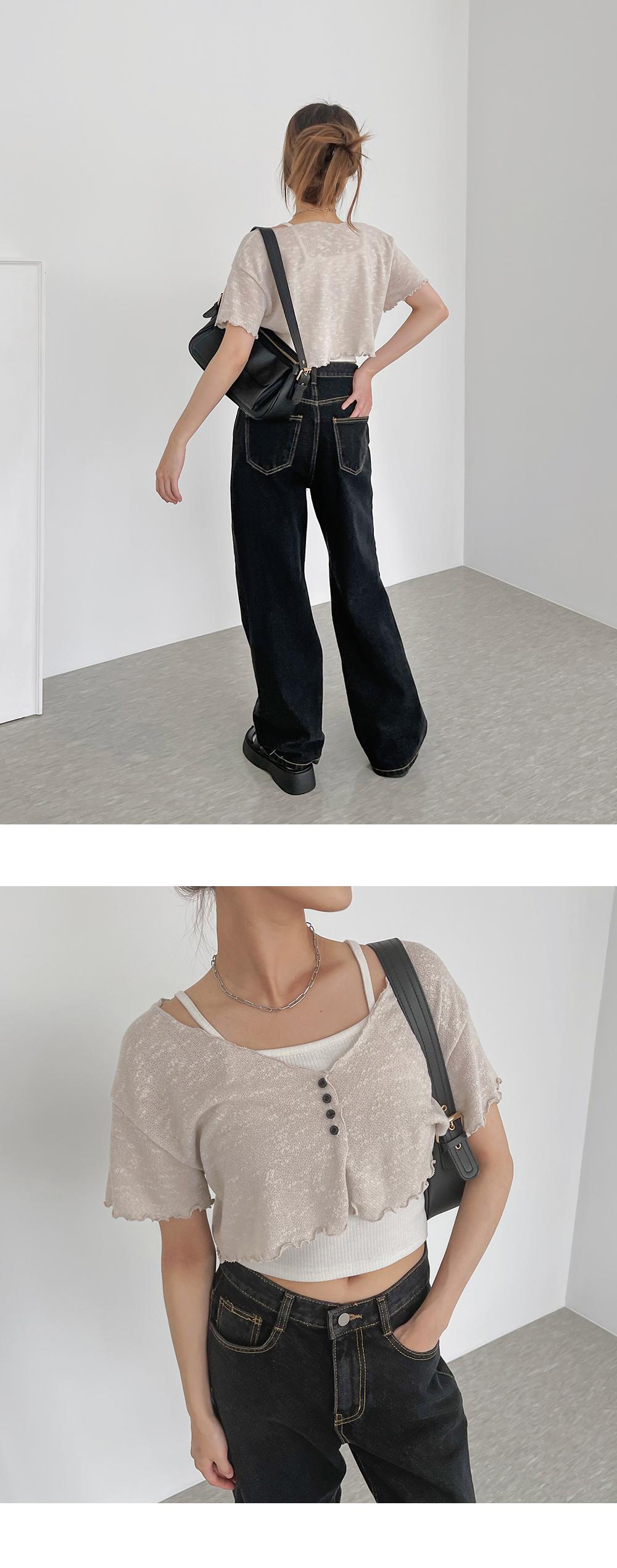 Kerui Knitwear Short Sleeve Cropped Cardigan