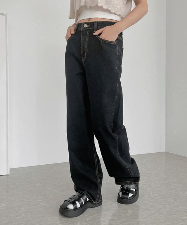 bloat wide denim pants
