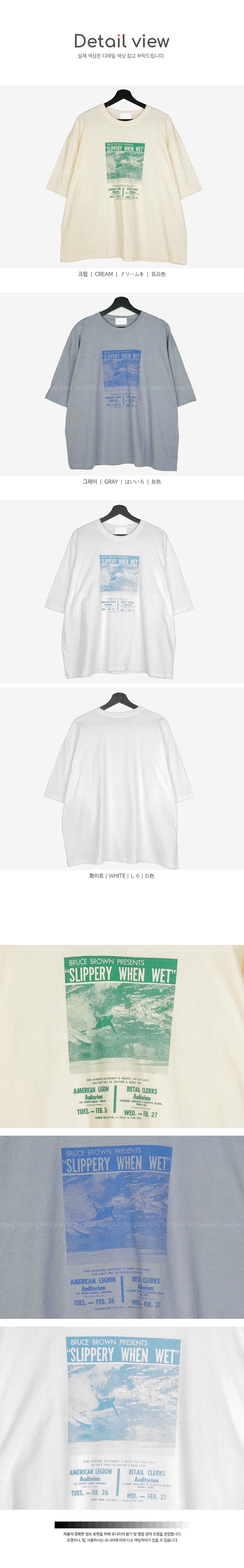 Big Size 55-120 Surf Over Fit Short Sleeve T-shirt
