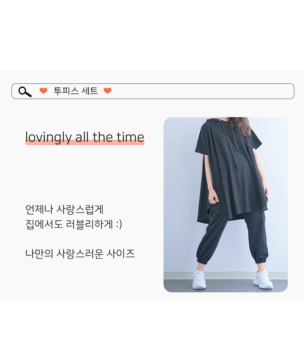 Over Fit Short Sleeve Cape Hooded Shirt Big Size Bust 160