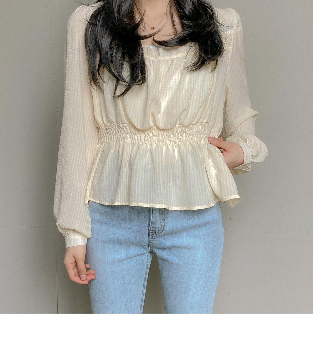 Loro frill square blouse