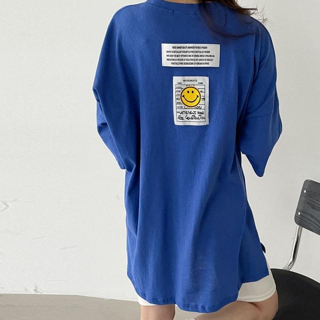 Big Size 55-120 Patch Smile Big Box Tea