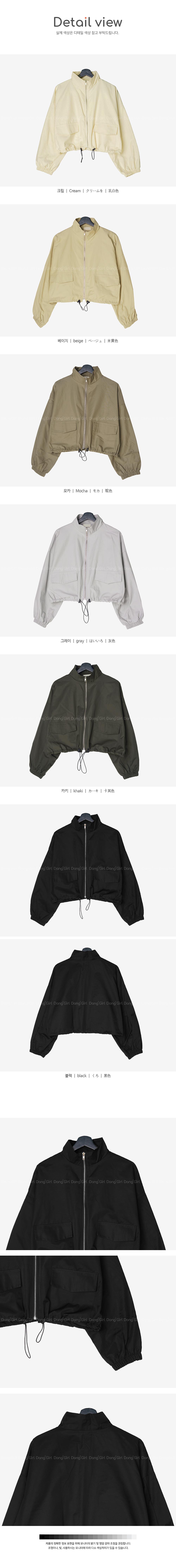 Big Size 55-88 Avant Crop Field Jacket