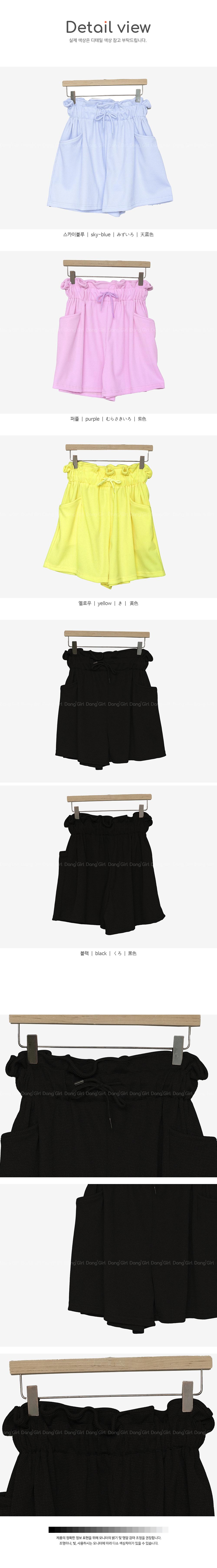 26-32 inch pocket ruffle banding training pants