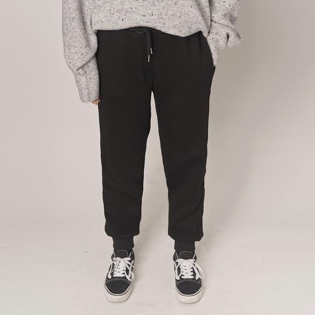 Rare Fleece-lined jogger pants