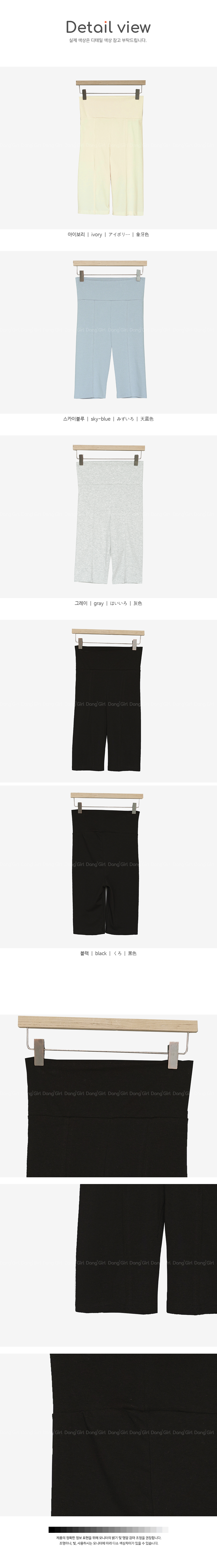 26-32 inch Urban Banding Simple 5 Piece Leggings