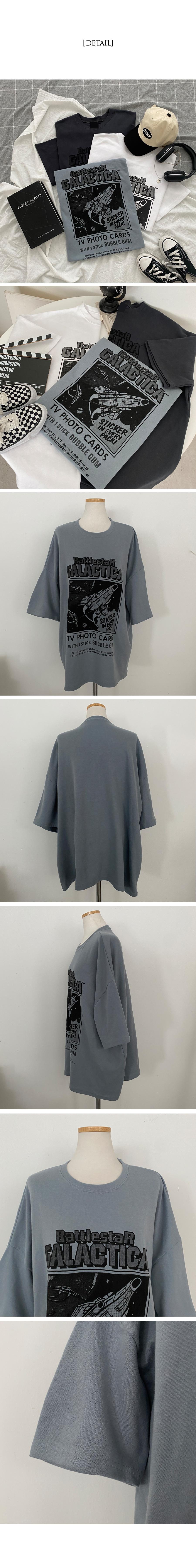 Spaceship Overfit Short Sleeve T-shirt