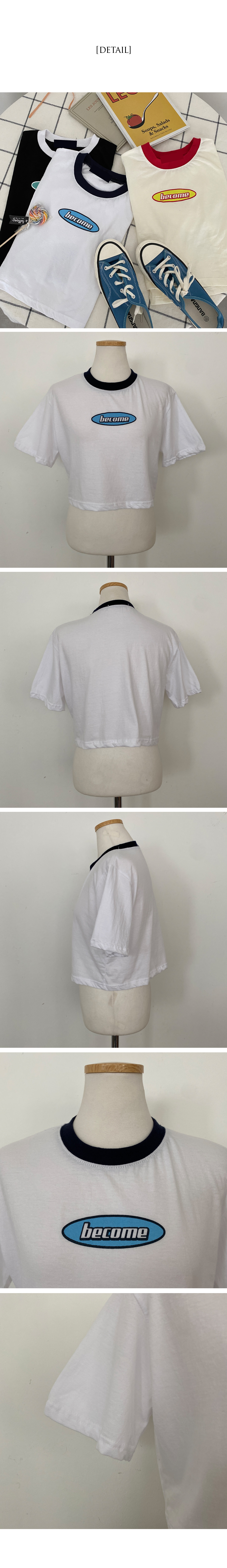 Become color matching cropped short sleeve T-shirt