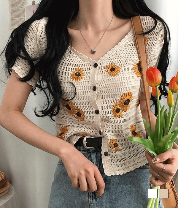 sunflower knit short sleeve cardigan