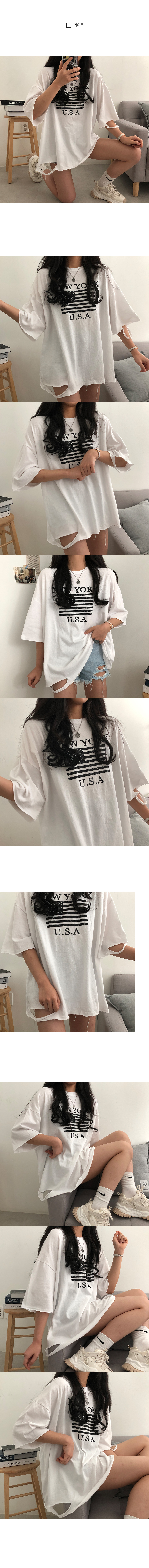 American Vintage Faded Overfit Short Sleeve T-shirt