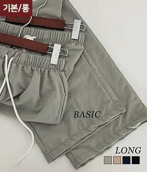 crunchy light banding trousers