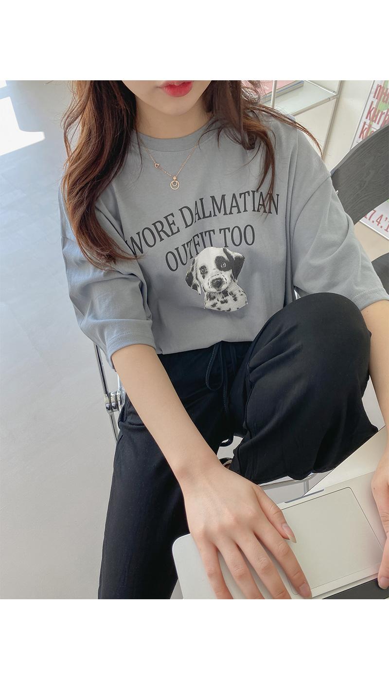 Big 55-99 Puppy Overfit Cotton T-shirt