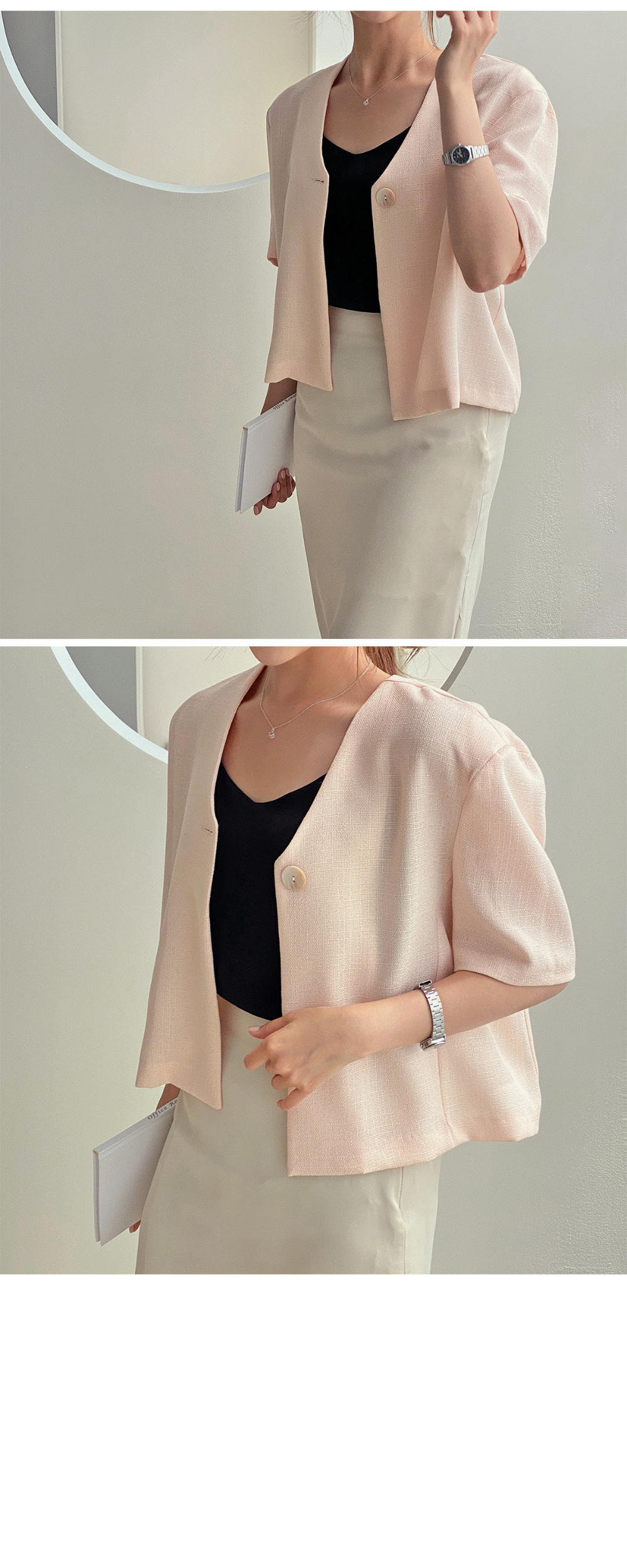Elind Jacket - 3color