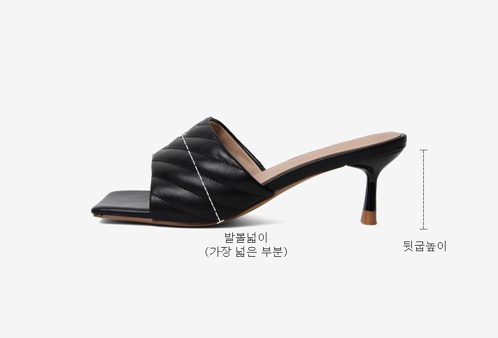 V-Qualting Mule Slippers 6cm