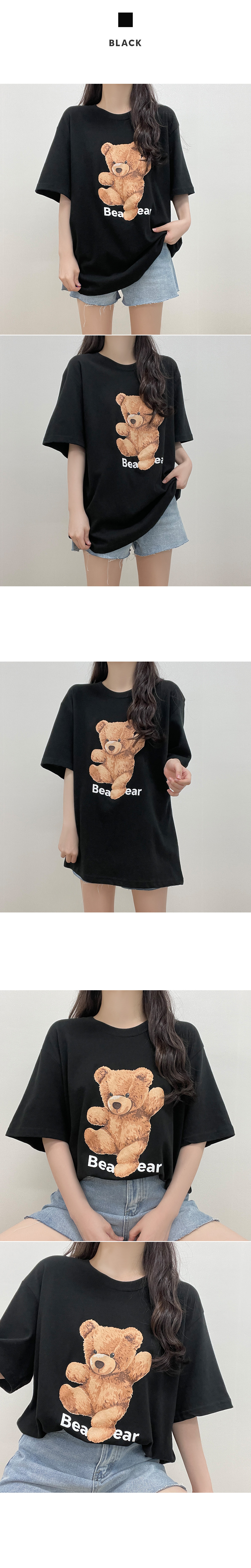 Tension-up Bear, over-fit short-sleeved T-shirt