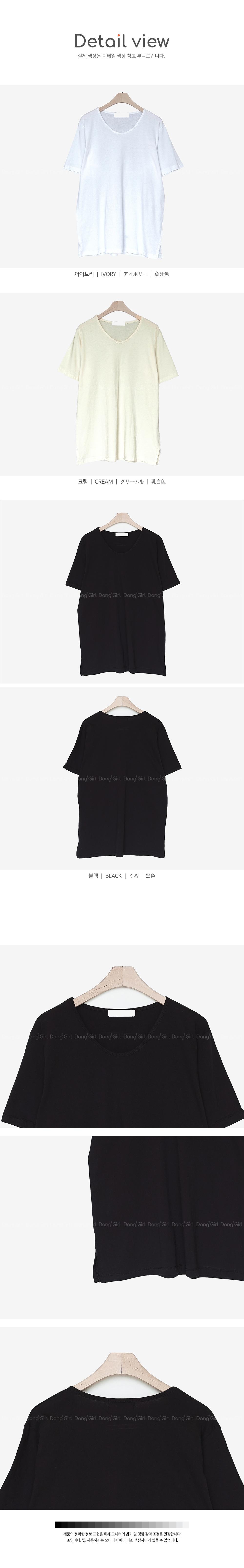 Lala V-Neck cotton T-shirt