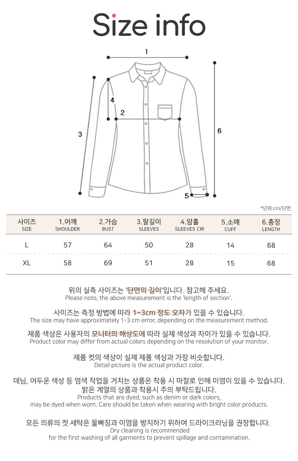 Big Size 55-120 Royal Boxy Boxy-fit Cotton Shirt Jacket