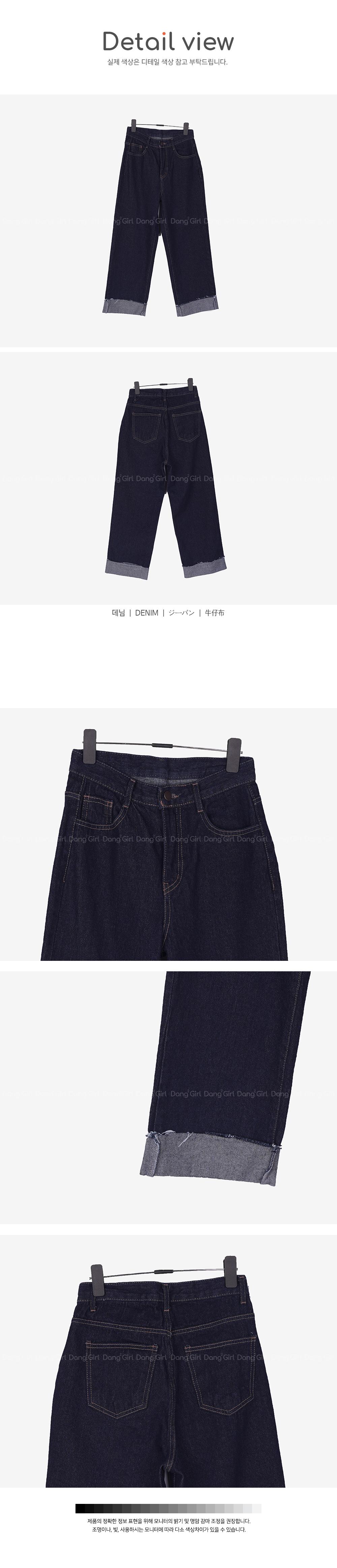 Big 26-38 Inch Stein Roll-Up Wide Denim Pants