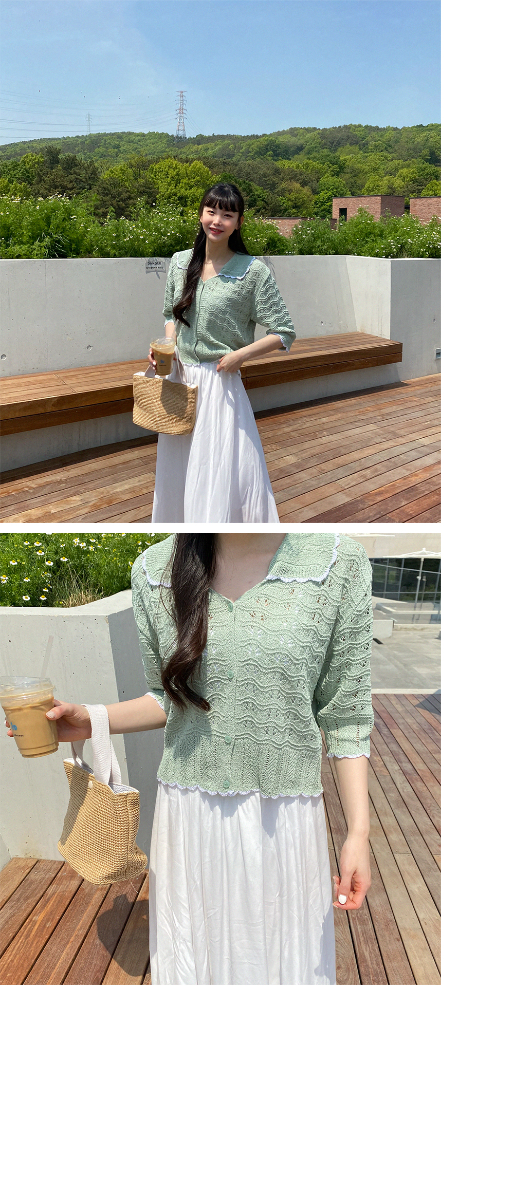 Big Size 26-34 Inch Looming Banding Lace Long Skirt