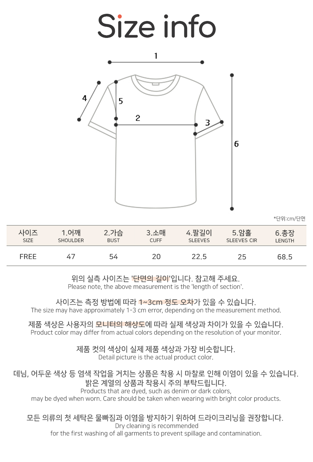 55-99 Holiday Overfit Cotton T-shirt