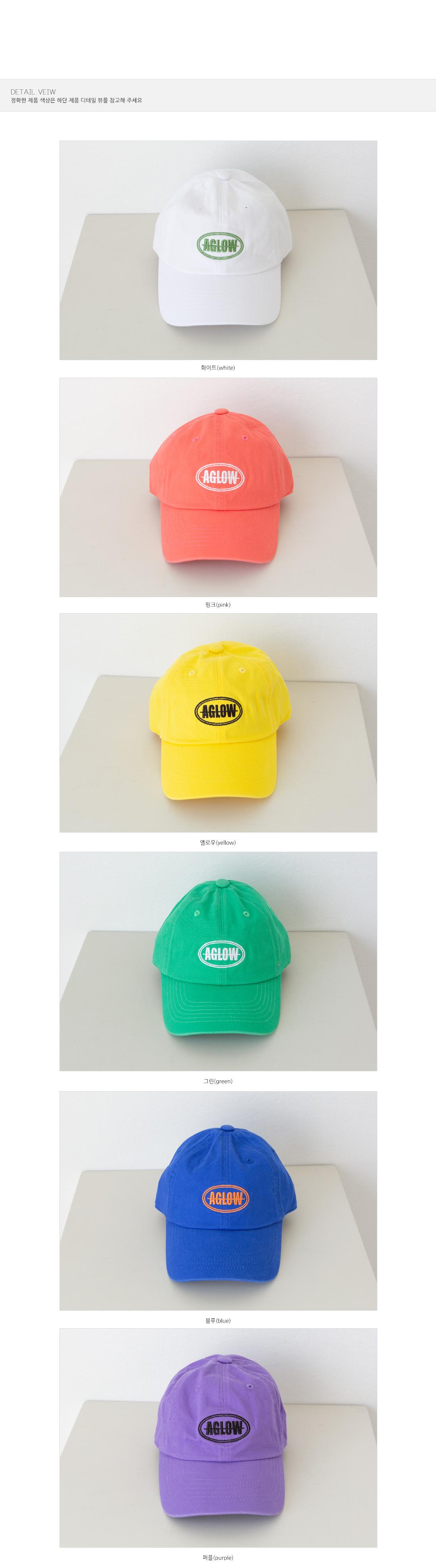 Glow Ball Cap #86583