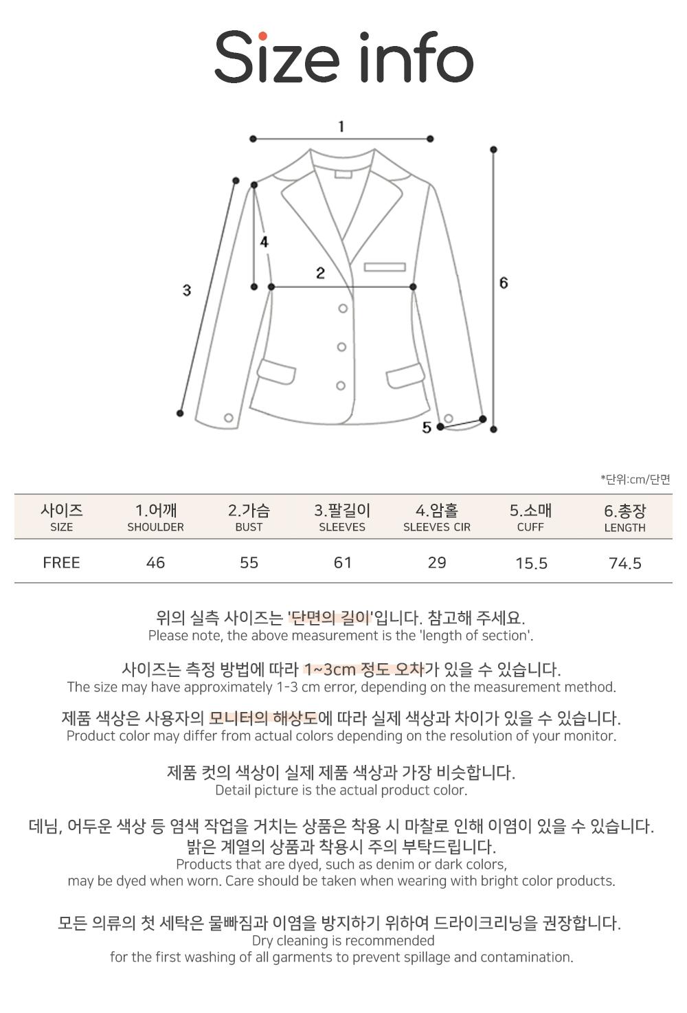 Big Size 55-77 Taylor Collar Overfit Jacket