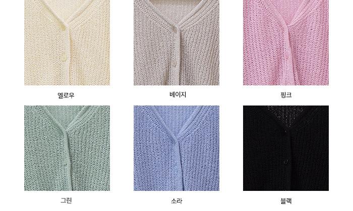 Invo Crop Knitwear Cardigan