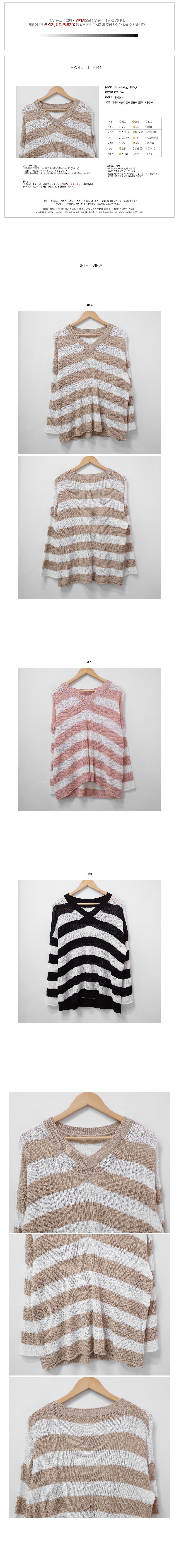 Chino Stripe V-Neck Loose-fit Knitwear