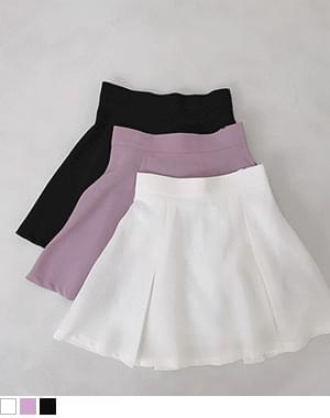 Sizy A-line pleated skirt