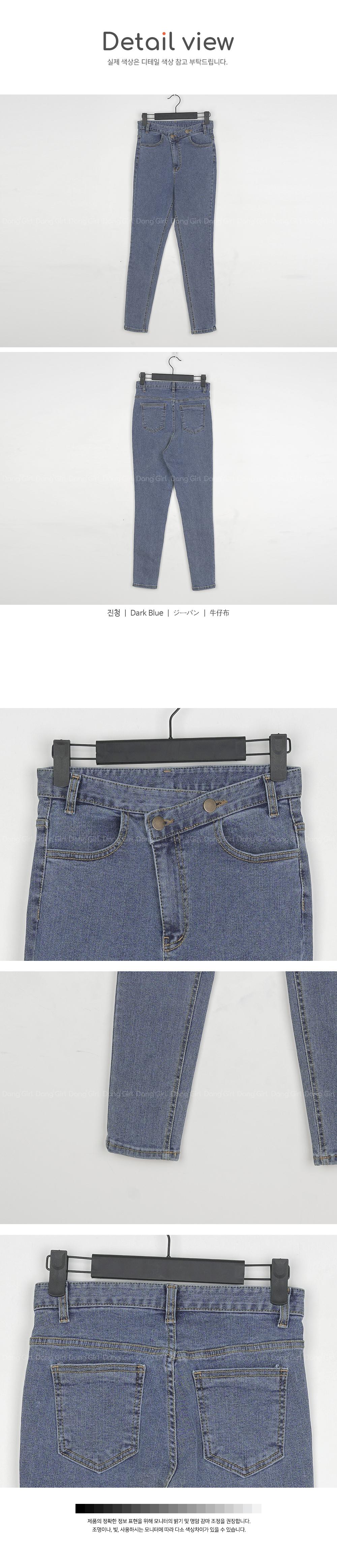 Big 26-38 Inch Lelly Button Skinny Denim Pants