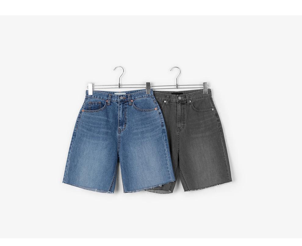 Fsion Cut Denim Pants - 2 color