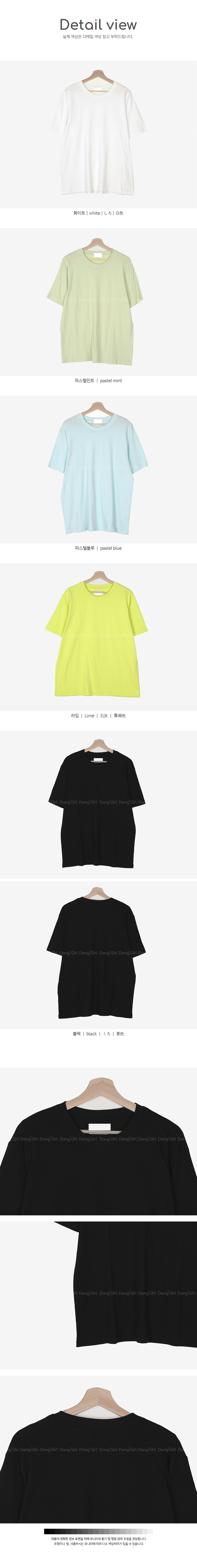 55-99 Daily 20 count cotton T-shirt