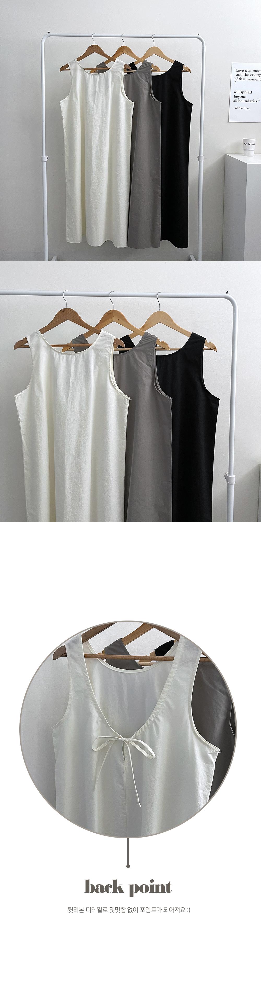 Latte Back Ribbon Sleeveless Long Dress