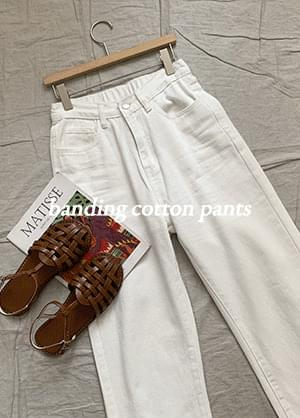 Penny ring back banding slit straight fit cotton pants