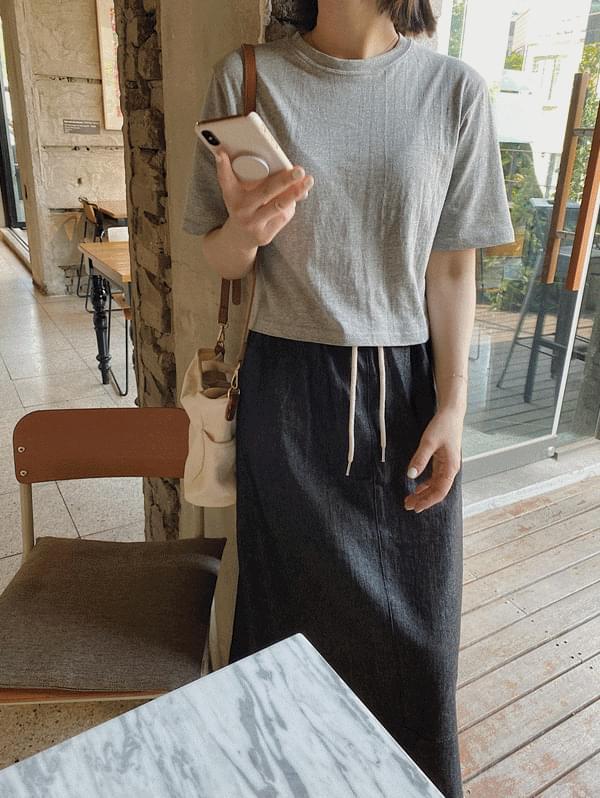 Denim Banding Long Skirt