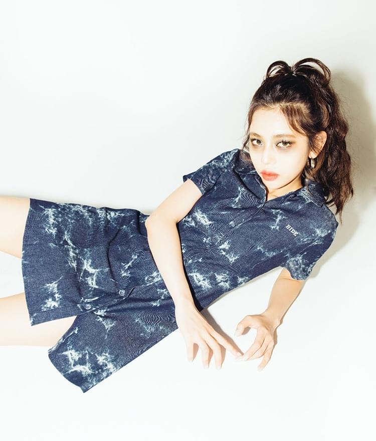 HIDETie-Dye Collared Dress